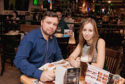 Группа «Чиж & Co», 16 октября 2019 - Ресторан «Максимилианс» Самара - 30
