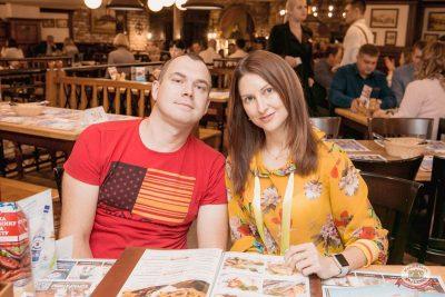 Группа «Чиж & Co», 16 октября 2019 - Ресторан «Максимилианс» Самара - 31
