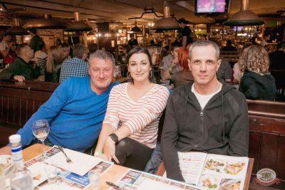Группа «Чиж & Co», 16 октября 2019 - Ресторан «Максимилианс» Самара - 32