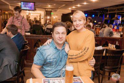 Группа «Чиж & Co», 16 октября 2019 - Ресторан «Максимилианс» Самара - 33