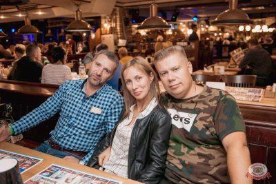 Группа «Чиж & Co», 16 октября 2019 - Ресторан «Максимилианс» Самара - 41