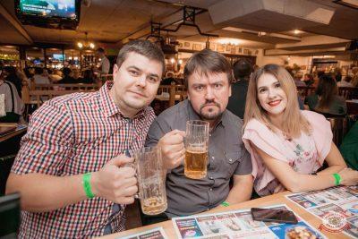 Группа «Чиж & Co», 16 октября 2019 - Ресторан «Максимилианс» Самара - 45