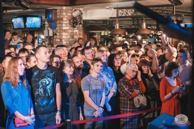 Группа «Чиж & Co», 16 октября 2019 - Ресторан «Максимилианс» Самара - 5