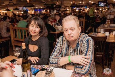 Группа «Чиж & Co», 16 октября 2019 - Ресторан «Максимилианс» Самара - 51