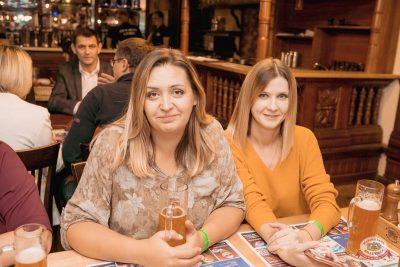 Группа «Чиж & Co», 16 октября 2019 - Ресторан «Максимилианс» Самара - 54