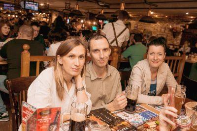 Группа «Чиж & Co», 16 октября 2019 - Ресторан «Максимилианс» Самара - 55