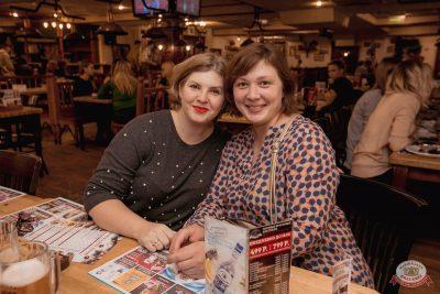 Линда, 23 октября 2019 - Ресторан «Максимилианс» Самара - 14