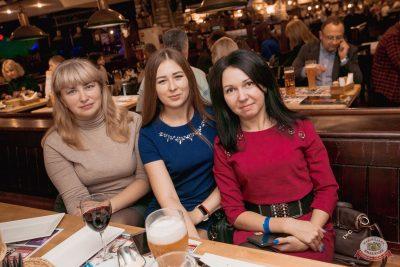Линда, 23 октября 2019 - Ресторан «Максимилианс» Самара - 15