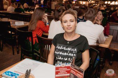Линда, 23 октября 2019 - Ресторан «Максимилианс» Самара - 17