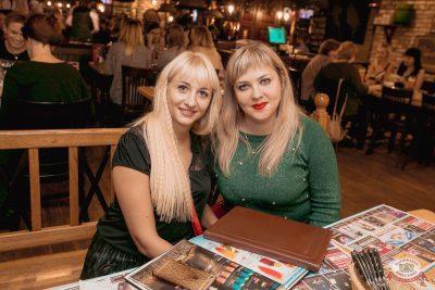 Линда, 23 октября 2019 - Ресторан «Максимилианс» Самара - 19
