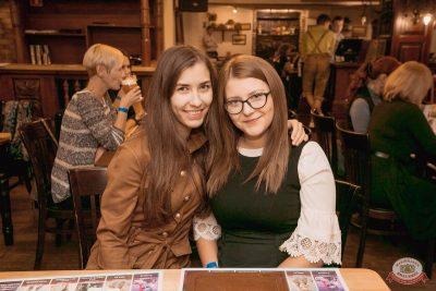 Линда, 23 октября 2019 - Ресторан «Максимилианс» Самара - 23