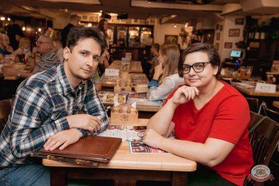 Линда, 23 октября 2019 - Ресторан «Максимилианс» Самара - 39