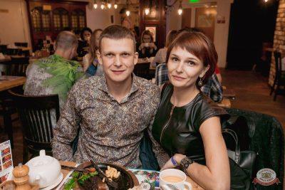 Линда, 23 октября 2019 - Ресторан «Максимилианс» Самара - 40