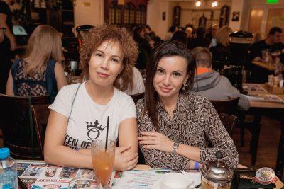 Линда, 23 октября 2019 - Ресторан «Максимилианс» Самара - 49