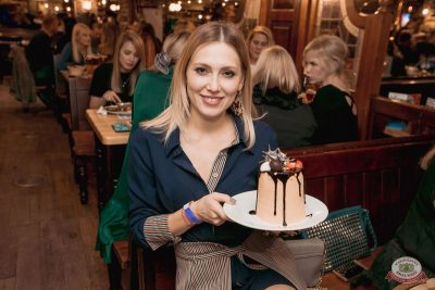 Линда, 23 октября 2019 - Ресторан «Максимилианс» Самара - 50