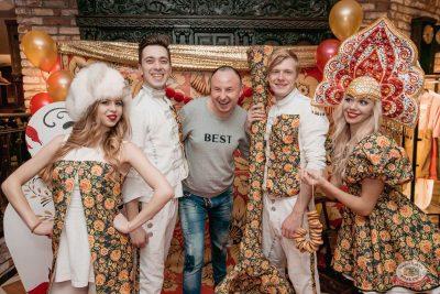 «Дыхание ночи»: party a la russe, 25 октября 2019 - Ресторан «Максимилианс» Самара - 1