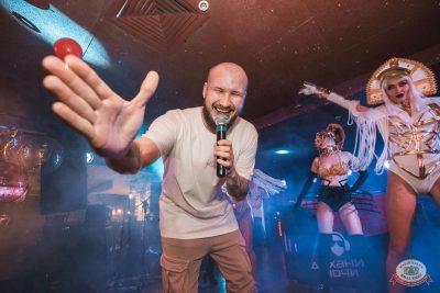 «Дыхание ночи»: party a la russe, 25 октября 2019 - Ресторан «Максимилианс» Самара - 10
