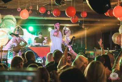 «Дыхание ночи»: party a la russe, 25 октября 2019 - Ресторан «Максимилианс» Самара - 16