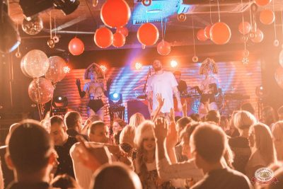 «Дыхание ночи»: party a la russe, 25 октября 2019 - Ресторан «Максимилианс» Самара - 17