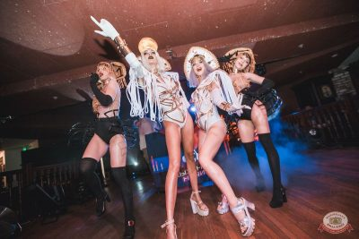 «Дыхание ночи»: party a la russe, 25 октября 2019 - Ресторан «Максимилианс» Самара - 19