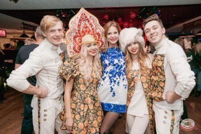 «Дыхание ночи»: party a la russe, 25 октября 2019 - Ресторан «Максимилианс» Самара - 21
