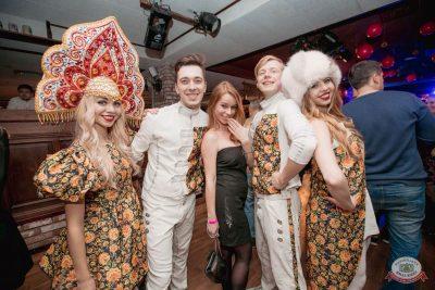 «Дыхание ночи»: party a la russe, 25 октября 2019 - Ресторан «Максимилианс» Самара - 22