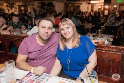«Дыхание ночи»: party a la russe, 25 октября 2019 - Ресторан «Максимилианс» Самара - 23