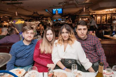 «Дыхание ночи»: party a la russe, 25 октября 2019 - Ресторан «Максимилианс» Самара - 24