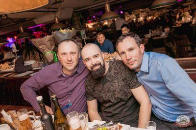 «Дыхание ночи»: party a la russe, 25 октября 2019 - Ресторан «Максимилианс» Самара - 27