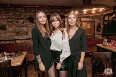 «Дыхание ночи»: party a la russe, 25 октября 2019 - Ресторан «Максимилианс» Самара - 28