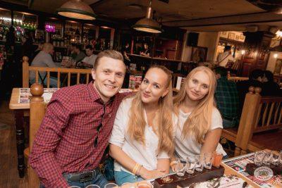«Дыхание ночи»: party a la russe, 25 октября 2019 - Ресторан «Максимилианс» Самара - 29