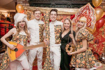 «Дыхание ночи»: party a la russe, 25 октября 2019 - Ресторан «Максимилианс» Самара - 3