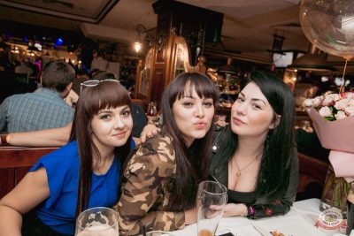 «Дыхание ночи»: party a la russe, 25 октября 2019 - Ресторан «Максимилианс» Самара - 31