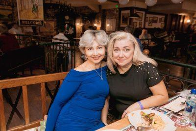 «Дыхание ночи»: party a la russe, 25 октября 2019 - Ресторан «Максимилианс» Самара - 33
