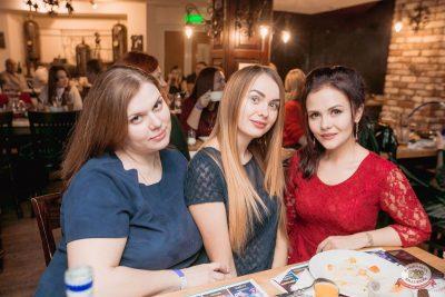 «Дыхание ночи»: party a la russe, 25 октября 2019 - Ресторан «Максимилианс» Самара - 41