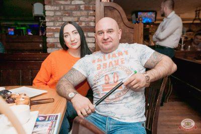 «Дыхание ночи»: party a la russe, 25 октября 2019 - Ресторан «Максимилианс» Самара - 42
