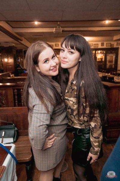 «Дыхание ночи»: party a la russe, 25 октября 2019 - Ресторан «Максимилианс» Самара - 43