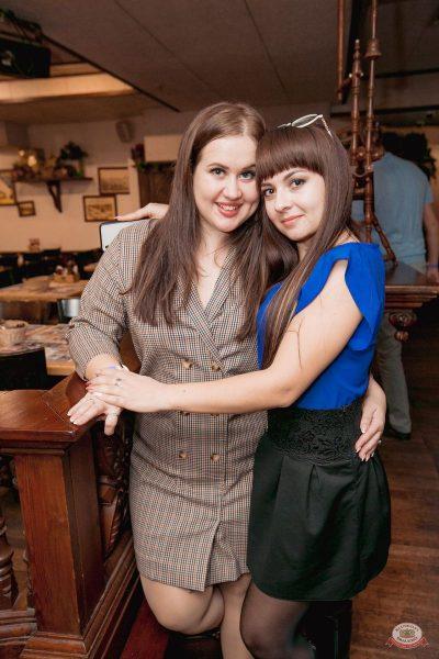 «Дыхание ночи»: party a la russe, 25 октября 2019 - Ресторан «Максимилианс» Самара - 44