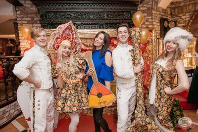 «Дыхание ночи»: party a la russe, 25 октября 2019 - Ресторан «Максимилианс» Самара - 7