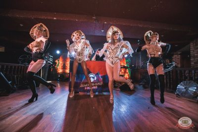 «Дыхание ночи»: party a la russe, 25 октября 2019 - Ресторан «Максимилианс» Самара - 9