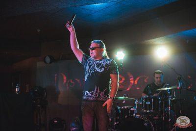 Группа «Рок-острова», 30 октября 2019 - Ресторан «Максимилианс» Самара - 13
