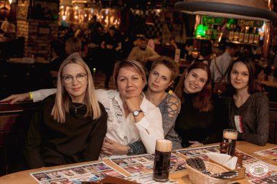 Группа «Рок-острова», 30 октября 2019 - Ресторан «Максимилианс» Самара - 16