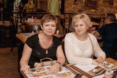 Группа «Рок-острова», 30 октября 2019 - Ресторан «Максимилианс» Самара - 17