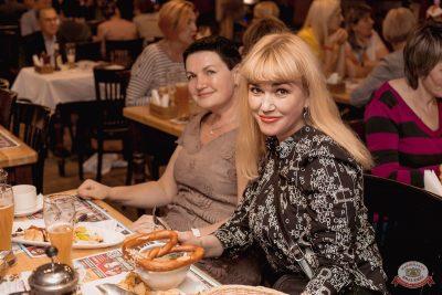 Группа «Рок-острова», 30 октября 2019 - Ресторан «Максимилианс» Самара - 20