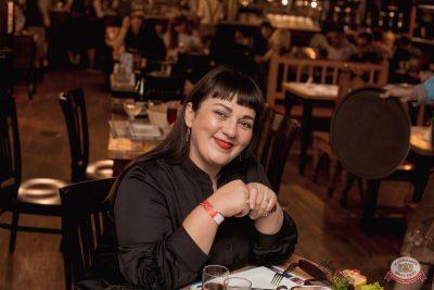 Группа «Рок-острова», 30 октября 2019 - Ресторан «Максимилианс» Самара - 21