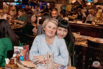 Группа «Рок-острова», 30 октября 2019 - Ресторан «Максимилианс» Самара - 23