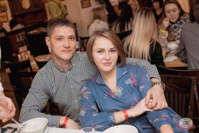 Группа «Рок-острова», 30 октября 2019 - Ресторан «Максимилианс» Самара - 30