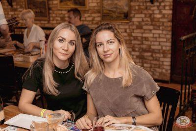 Группа «Рок-острова», 30 октября 2019 - Ресторан «Максимилианс» Самара - 35