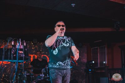 Группа «Рок-острова», 30 октября 2019 - Ресторан «Максимилианс» Самара - 4