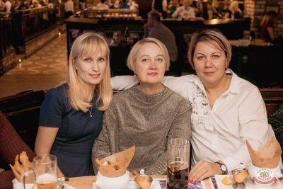 Группа «Рок-острова», 30 октября 2019 - Ресторан «Максимилианс» Самара - 43
